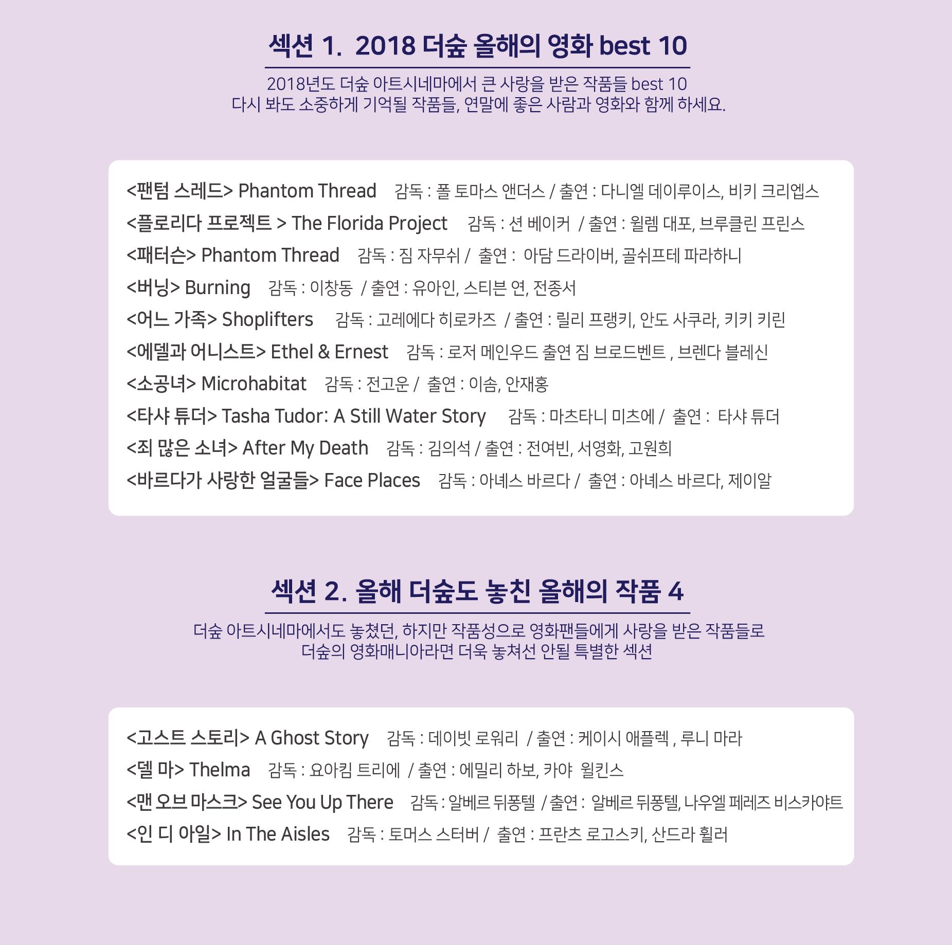 색션-소개.png